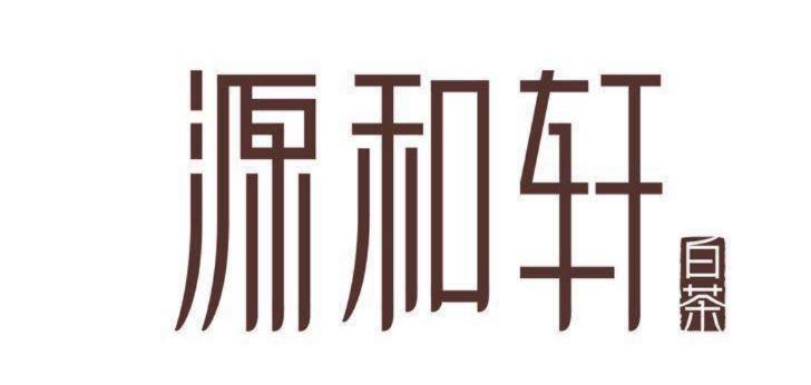 Xiao Ping Tea